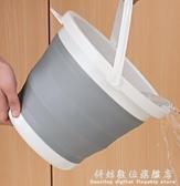 摺疊筒打水桶塑料家用手提便攜式美術儲水旅行用釣魚戶外大小圓桶 科炫數位