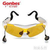 藍芽眼鏡 Gonbes/廣百思 K1智慧藍芽眼鏡立體聲耳機太陽鏡運動偏光增光觸控 阿薩布魯