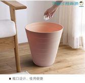 宿舍辦公室家用無蓋小紙簍垃圾桶