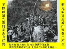 二手書博民逛書店The罕見Geology and Gem-stones of the Mogok Stone Tract,Burm