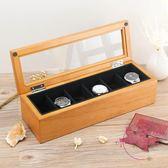 實木質手錶盒天窗手錶展示盒收藏納盒手串手鏈收納盒 六格裝