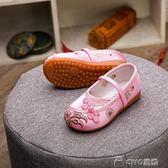 新款老北京兒童繡花鞋手工布鞋舞蹈鞋公主鞋單鞋女童鞋演出鞋  ciyo黛雅
