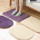 【超取399免運】絨毛舒適腳墊 浴室吸水腳踏墊 防滑腳墊 客廳玄關臥室廚房地毯