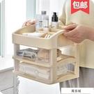 優思居多層抽屜式化妝品收納盒首飾盒辦公桌...