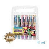 雄獅 GCM-621 酷樂貼彩繪筆 ( 金蔥色 - 11ml ) - 6色入 / 盒