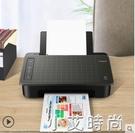 噴墨彩色復印a4打印機一體相片家用小型手機宿舍可連接無線wifi錯題學生家庭作業 NMS小艾新品