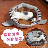 貓窩保暖封閉式貓睡袋貓墊子寵物用品貓咪房子貓屋可拆洗貓床YYJ  夢想生活家