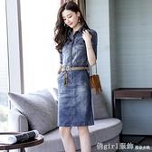 牛仔洋裝女2020新款夏裝韓版七分袖中長款修身顯瘦包臀一步裙潮 開春特惠