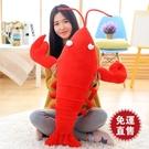 仿真食物創意皮皮蝦公仔娃娃睡覺抱   【全館免運】