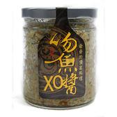 【向記】吻魚XO醬(不辣)     200g