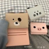 YOHOO!/炒雞可愛~ins韓繫少女心錢包女短款多功能三折PU零錢包卡 町目家