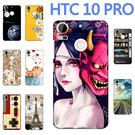 [10 pro 手機殼] HTC Des...