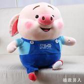 豬小屁公仔豬豬正版毛絨玩具可愛超萌女孩禮物布大抱枕豬娃娃TA6456【極致男人】