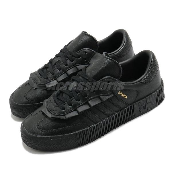 【海外限定】adidas 休閒鞋 Sambarose W 黑 全黑 女鞋 金標 皮革 鬆糕鞋 厚底 增高鞋 【ACS】 FV7404