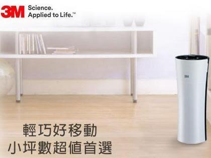 福利品 3M 淨呼吸空氣清淨機 淨巧型 FA-X30