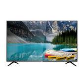 兩入組 Haier 海爾 32吋 HD平面 LED  顯示器 32B9600 LE32B9600