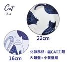 (日本製)北歐風格-貓主體義大利麵盤+小餐盤兩入組(各一)