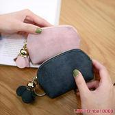 梨花娃娃女士小零錢包女新款韓版迷你可愛小清新硬幣袋卡包歐歐歐流行館