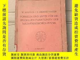 二手書博民逛書店formeln罕見satze fur die speziellen funktionen der mathemat