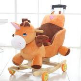 音樂木馬搖馬嬰兒寶寶搖椅實木帶音樂搖搖車 女孩周歲禮物 星辰小鋪