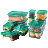 塑料冰箱保鮮盒密封盒17件套裝 廚房保鮮碗飯盒便當盒水果收納盒   LannaS