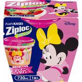 日本Ziploc X 迪士尼聯名限定款 730ml保鮮盒-米妮