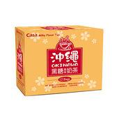 卡薩沖繩黑糖風味奶茶25g*12包【愛買】