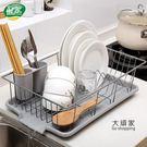 瀝水架 瀝水籃晾涼瀝碗架洗碗池家用碗碟碗...