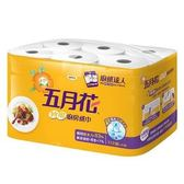 五月花May Flower 妙用廚房紙巾 (112組x6捲)/串【康鄰超市】