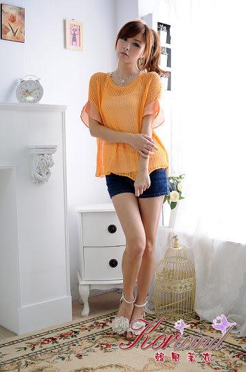 蕾絲花邊袖設計針織罩衫-黑、橘