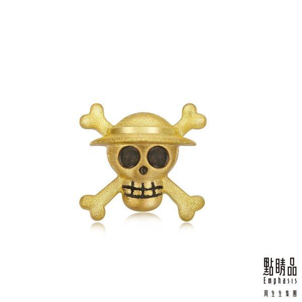 點睛品 航海王One-Piece 海賊旗黃金單邊耳環(單只)