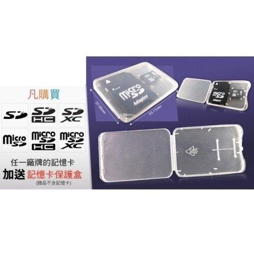 金士頓 記憶卡 【SDCS2/128GB-2】 128GB Micro-SD 含 Mini-SD 轉卡 新風尚潮流