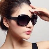太陽鏡  時尚款太陽鏡女 防紫外線墨鏡 雙十二8折