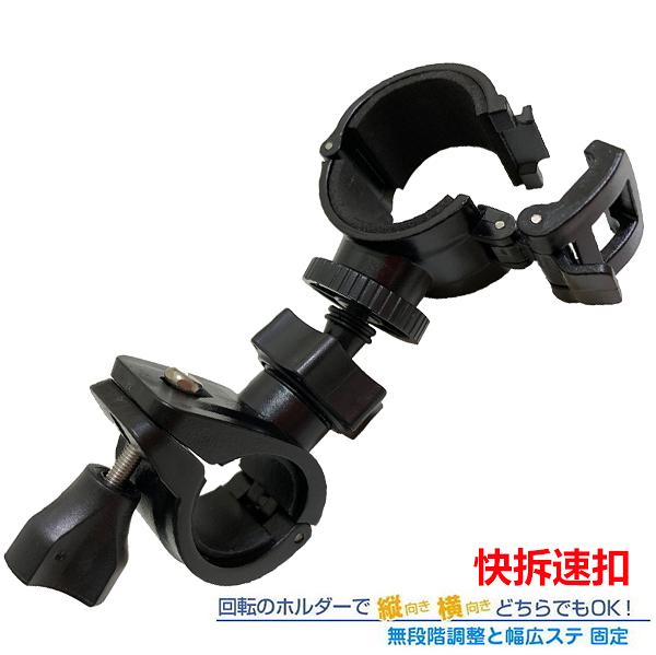 M733 m658 m655 m652 mio m555 lite m1獵豹行車記錄器支架固定座摩托車行車紀錄器車架夾具