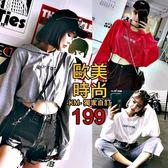 克妹Ke-Mei【AT48677】獨家,愛死了!歐美時髦感字母圖印抽繩連帽T恤上衣