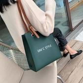大包包2020新款潮網紅手提包時尚大容量單肩包春夏百搭女包托特包 西城故事
