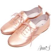 Ann'S全羊皮Q軟文青牛津英倫小白鞋-玫瑰金