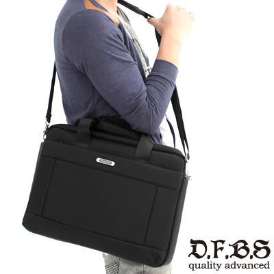 DF BAGSCHOOL - 白領型男專屬極簡式多收納型2用公事包