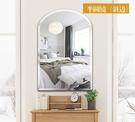 半圓斜邊鏡浴室鏡子衛生間壁掛鏡子貼牆衛浴梳妝洗手間化妝鏡【60*80cm】