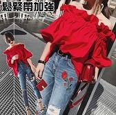 EASON SHOP(GU9728)韓版純色一字領鬆緊荷葉花邊袖子縮口泡泡袖短袖T恤女上衣服平口短版內搭衫紅色
