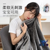 毛毯冬季辦公室午睡午休加厚保暖床小毯子【古怪舍】