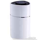 除濕器百奧1A02迷你小型家用除濕機臥室衣櫃吸濕器靜音地下室抽濕機除潮 220V NMS陽光好物