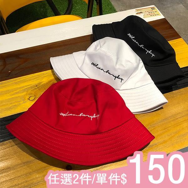漁夫帽-休閒簡約字母草寫刺繡純色短檐可折疊漁夫帽Kiwi Shop奇異果0925【SWG4239】
