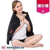 【贈現金卡】速配鼎 醫療用熱敷墊 KB-2436 長效熱敷墊 電毯 電熱毯