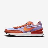 Nike Wmns Waffle One [DC2533-800] 女鞋 復古 平民版 小Sacai 潮流 橘紅 紫