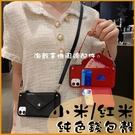 純色簡約 紅米 Note 9 Pro 紅米Note8 Pro 8T 小米 10 lite 手提 錢包 手機殼 悠遊卡 夾 套 軟殼 斜背掛繩