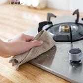 洗碗布不沾油廚房抹布家務清潔吸水不掉毛加厚洗碗巾竹纖維清潔巾【櫻花本鋪】