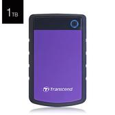 創見 StoreJet 25H3 P 1T B TS1TSJ25H3P 紫色 USB3.0 2.5吋 行動 外接硬碟