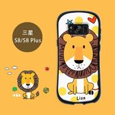 韓國小蠻腰三星S8手機殼可愛卡通S8plus全包矽膠防摔軟殼女款掛繩