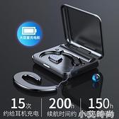 夏新S9不入耳耳機單耳隱形開車無線掛耳式耳麥運動骨傳導概念超長待機續航適用 小艾新品